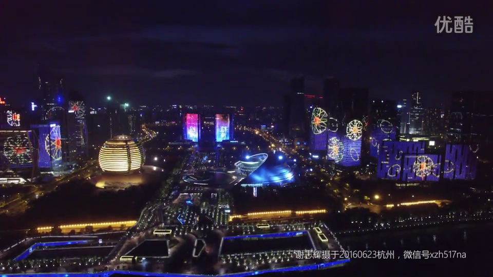 Hangzhou CBD Light Show